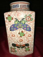 """Chinese Porcelain Enamel Hand Painted Square Floral Butterfly Vase 12"""" Tall x 5¾"""