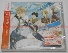 Kizuna ni Nosete eyelis Snow White with the Red Hair Akagami no Shirayukihime CD