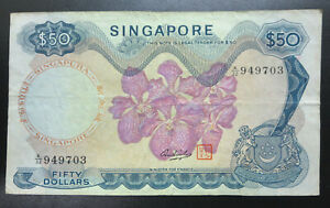 Singapore $50 orchid flower series fifty dollars 1973 banknote currency note