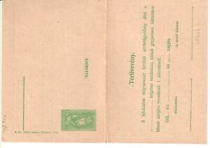 HUNGARY POSTAL STATIONERY BIRDS CLASSIC POST CARD BIRD (1302)