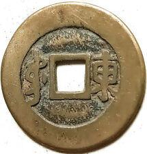 China Ancient Bronze coins Diameter:27mm/thickness:2mm