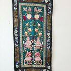 Vintage Embroidered Silk Tapestry Asian Floral Chinoiserie Wall Decor