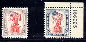 USA 1961 25 C. Savings Stamp, 50 Star Flag, U/M, not listed major VARIETY