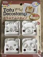 Kawaii Bento Accessories Animal Tofu Stamps Decostamp Bento Tools Lunchbox