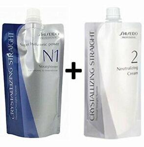 New SHISEIDO Crystallizing Hair Straight Straightener N1 N2 N1N2 Cream Japan