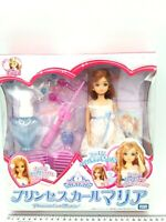 "Takara TOMY Licca 9""Doll Japan Maria Princess Curl Hair Accessorie PlaySet NRFB"