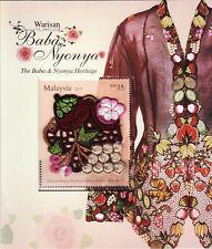 Malaysia 2015 Baba & Nyonya Heritage M/S premium stamp unusual (embroidery)