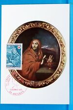 FRANCE CPA   Carte Postale Maximum TABLEAU DE MIGNARD   Yt 1620 C