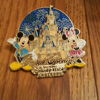 Shanghai Disney Resort - Grand Opening Mickey Minnie Fireworks Spinning Pin