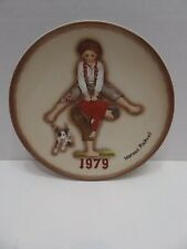 """Vintage 1979 Norman Rockwell Annual Plate """"Leapfrog"""" 1st Edit Limited Nib w Card"""