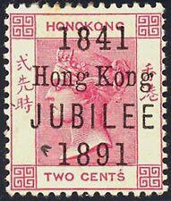 Hong Kong #66 (SG #51) Mint Hinged 2c Victoria 1891 Jubilee Overprint