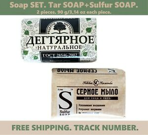 Soap SET. BIRCH TAR Soap + SULFUR Soap. Дегтярное мыло. Серное мыло.