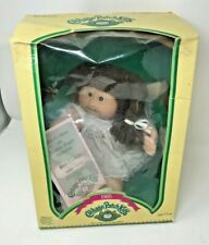 Cabbage Patch Kid Girl Doll Vintage In Box 1985 Brown Hair Brown Eyes w/ tooth