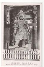 Komokuten Wooden Image Dhanada Daibutsu Temple Japan postcard
