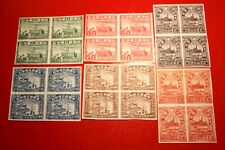 1949 china Liberated area stamp [Wuhan Liberation] block 4 unused