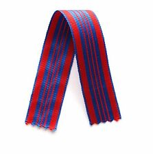 Soviet Russian USSR Ribbon for Medal 50 Years of the Soviet Militia 1967 See