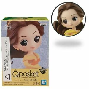 Disney Story of Belle Yellow Version Petit Q Posket Figurine by Banpresto