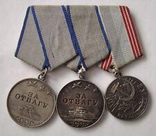 Soviet Russia USSR Ribbon - Bar of 3 medals, 2 SILVER Bravery Medal ! order
