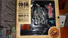 REVOLTECH KAIYODO STARSHIP TROOPERS SCI-FI 037 KIDOUHOHEI FIGURE NR-158