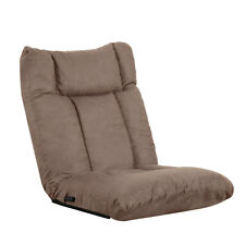 Cushioned Floor Gaming Sofa Adjustable Folding Lazy Recliner w/ Headrest Mocha