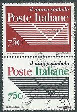 1994 ITALIA USATO DITTICO ENTE POSTE - RK-6