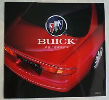 Shanghai GM Buick GS car (made in China) _2000 Prospekt / Brochure