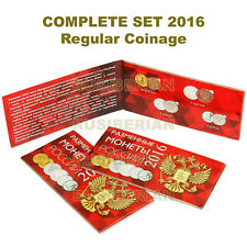 SET OF RUSSIAN COINS 1, 2, 5, 10 RUBLES 2016 WITH NEW OBVERSE  + ALBUM *A3