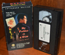 New listing Jet Li My Father Is A Hero The Enforcer vintage Vhs videocassette no Dvd Blu-ray