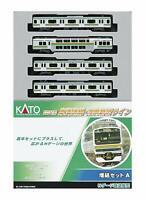 Kato 10-595 JR Series E231 Tokaido Shonan-Shinjuku Line 4 Cars Add-on (N scale)