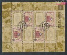 russie 689Klb Feuille miniature oblitéré 1998 Menatep banque (9027398