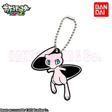 Pokemon Pocket Monster Rubber KeyChain Ring Figure Toy Mew Myuu Bandai