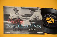 Getz Mulligan EP Orig Italy '60 EX Top Jazz Collectors