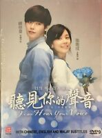 I CAN HEAR YOUR VOICE 2013 (1-18) DVD KOREAN TV WITH ENG SUB (ALL REGION)