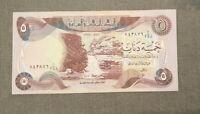 IRAQ 5 DINARS BANKNOTE 1980 P70 XF +