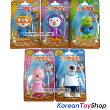 Pororo 5 Characters Figures Wind up Walking Toy Set Plastic Doll 5 pcs Set