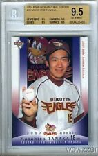 2007 BBM #40 Masahiro Tanaka REAL ROOKIE BGS 9.5 Yankees 175 Million! Cy Young?