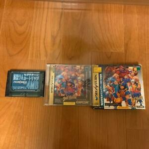 X-MEN VS STREET FIGHTER W/4MB RAM Box Sega Saturn Video Game From Japan USED