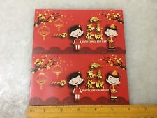 (JC) 2 pcs set RED PACKET (ANG POW) - Family Store (2)