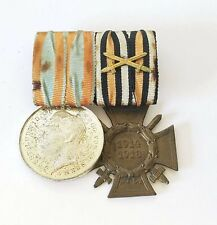 Authentic Imperial German military service bar medals Hessen Silver Bravery WWI