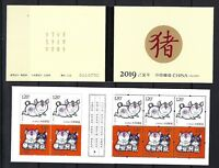CHINA 2019 -1 豬 BOOKLET New Year of PIG Stamp