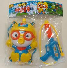 Pororo Backpack Water Gun Kids Children Korean Outdoor Toys