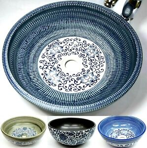 Vintage Patterned Kasbah Round Bathroom Cloakroom Ceramic Counter Top Basin Sink