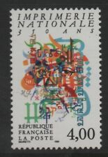 France Stamp 1991 SG3023 Anniv of State Printing Office Unmounted Mint MNH