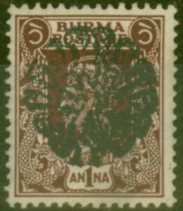 Burma Jap Occu 1942 1a Purple-Brown SGJ19b Fine MNH Stamp