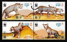 WWF - OMAN - Arabischer Leopard - 2004 - kpl. Satz - perfekt erhalten - **/MNH