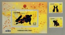 TAIWAN New Year's Greeting Zodiac RABBIT (2010 2011) - Stamp & Miniature Sheet