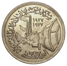 Egypt 5 Piastres coin 1978 km#477 Portland Cement UNC