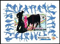 GAMBIA 1206 (SG1297b) - Barcelona Summer Olympic Games S/S (pa79013)