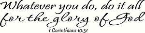 1 Corinthians 10:31 Vinyl Wall Decals Bible Quote Sticker Art Decor for Home