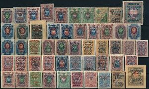 RUSSIAN ARMY OF THE NORTHWEST 1919, UNCHECKED UM/NH & MINT STAMPS.  #K86